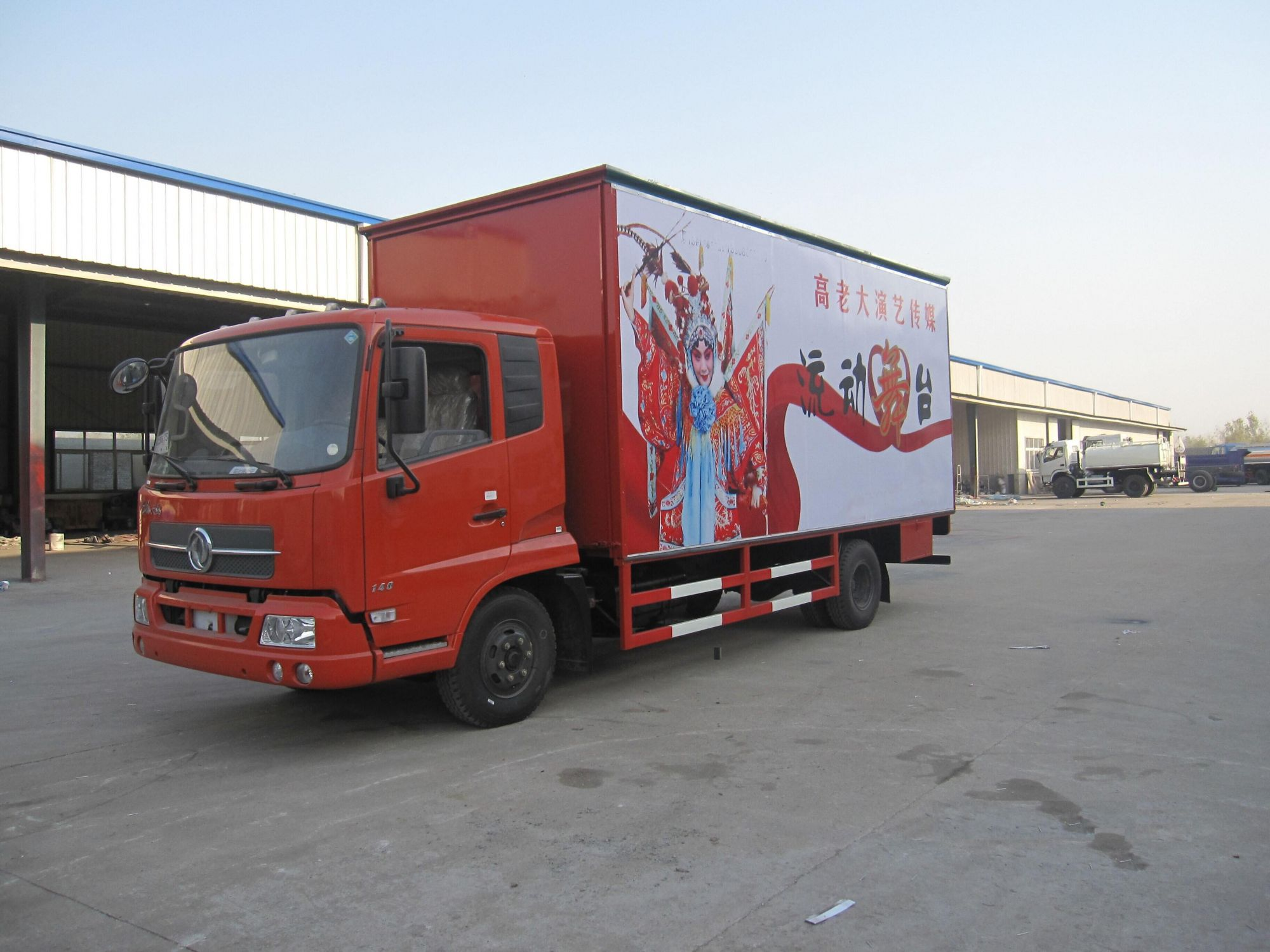 Dongfeng DFL1120 Mobile Stage Truck, Flow Stage truck